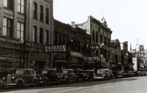 About Us 1954