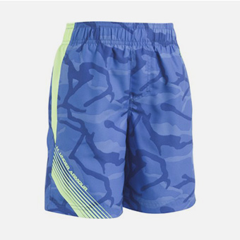 Under Armour Boys' Clothing