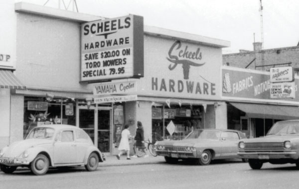 About Us 1974